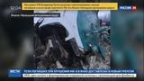 Новости на Россия 24 При крушении Ми-8 из 22 выжили лишь трое