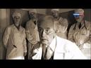 Мастер и Маргарита 2005 Россия фильм 3 серия