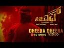 🔴8D | Dheera Dheera Song with Lyrics | KGF Kannada Movie | Yash | Prashanth Neel | Hombale Films