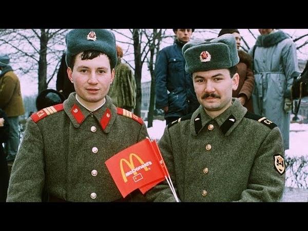 ЗА ЧТО НЕ ЛЮБИЛИ МОСКВИЧЕЙ В АРМИИ СССР