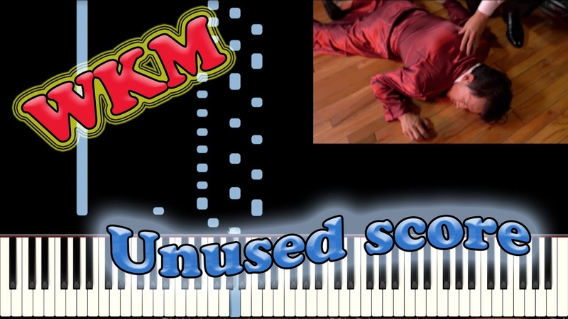 WKM - Unused Score - Piano Tutorial