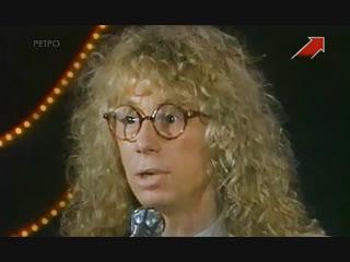 Сим-сим откройся - Аркадий Укупник (Песня 94) 1994 год (Ю. Варум - В. Шагабутдинов)