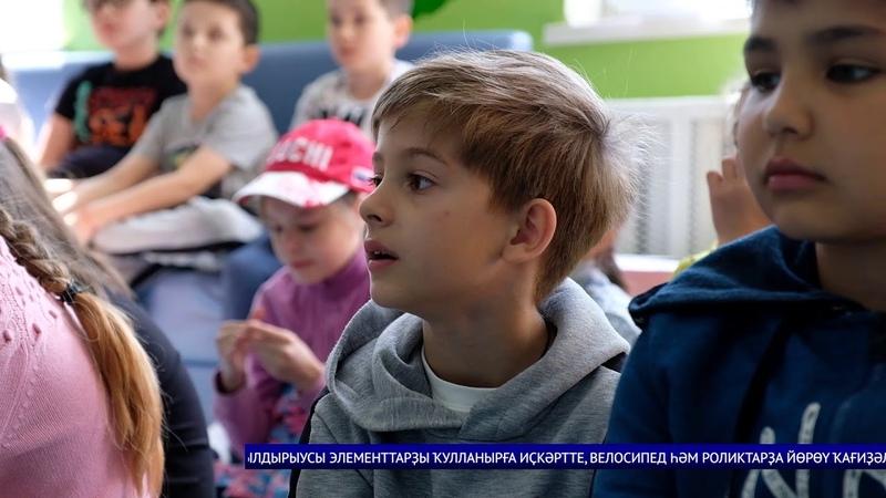 Дорожный патруль Уфа №104 эфир от 24 06 2019 на БСТ Башкирском спутниковом телевидении