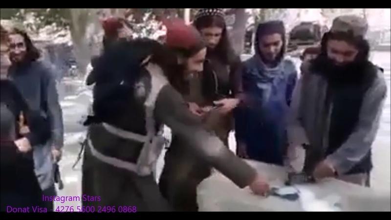 Муртады Талибана уничтожили смартфон, мобильные телефоны якобы не соответствуют Шариату.
