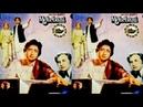 MEHARBANI 1982 BABRA SHARIF NADEEM MOHD ALI NAYYAR SULTANA OFFICIAL FULL MOVIE