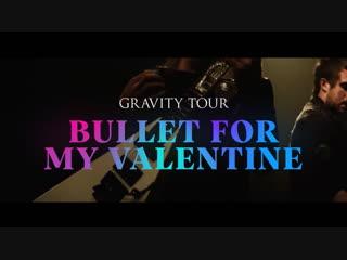 BULLET FOR MY VALENTINE, 12-13.04.19, Варшава. Тур из Калининграда