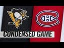 НХЛ 2018/19. Регулярный чемпионат. «Питтсбург Пингвинз» – «Монреаль Канадиенс» 3:4 (Б) | Обзор матча