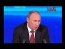 Ответ Владимира Путина Евгению Фёдорову и его НОД-секте