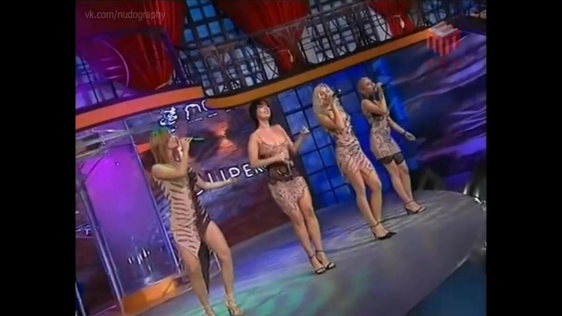 Анна Семенович (Блестящие) - А я всё летала - Шоу Стрельникова Super (2005) Голая? Секси!