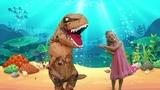 Baby Shark T-Rex Dance Baby Shark song - Super Simple Animal song from T-Rex