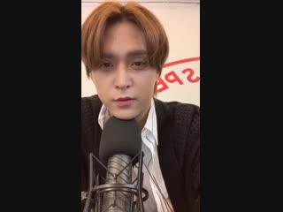 [INSTALIVE] 16.01.19 DongWoon's Casper Radio