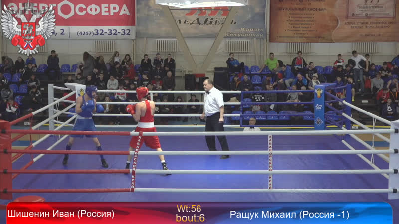 Международные соревнования по боксу памяти Российских воинов погибших в Афганистане и других горячих точках