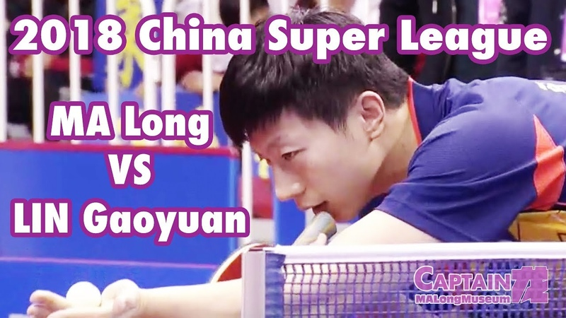 [20181124] TJDSPD   MA Long vs LIN Gaoyuan   MT-R7M4  2018ChinaSuperLeague   Full Match