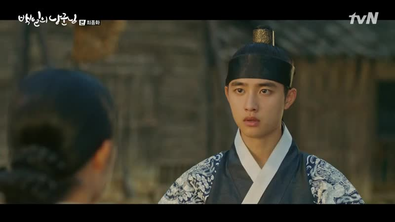 [FULL] 181030 100 Days My Prince EP.16 @ EXOs D.O. (Do Kyungsoo)