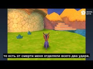 Spyro имел лучшую антипиратскую защиту [жю-перевод]