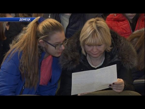 День открытых дверей в Донецком медицинском колледже