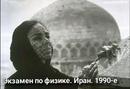 Сергей Сычугов фото #6