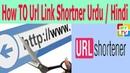 Web Url Shortener | How to make Url Shortener | URL Shortener