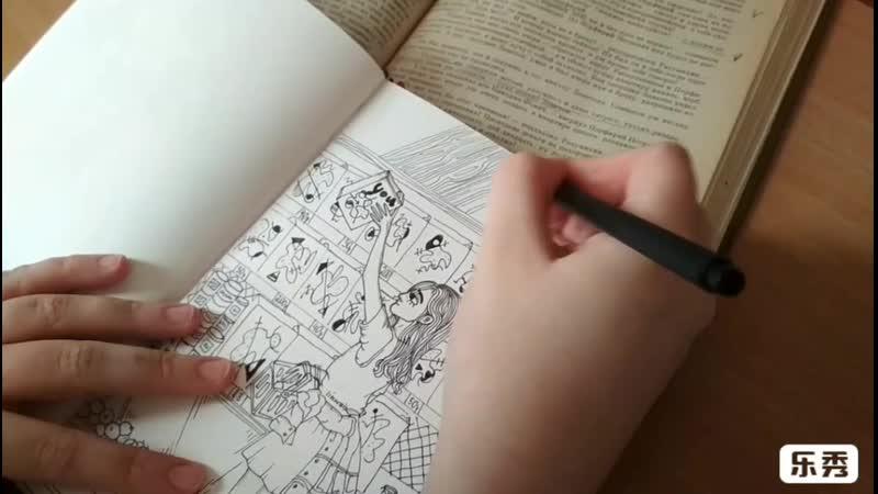 Реклама МК Дудлинг