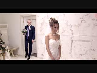 Свадьба - Алексей и Елизавета (17.11.2018 год)