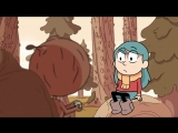 Хильда - 1 сезон 11 серия (дубляж) - Hilda