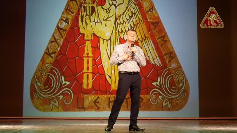 Автор-исполнитель ВЯЧЕСЛАВ ТИМОФЕЕВ РОМАНС (20.05.19, КДЦ Московский, Весенний шансон - 2019