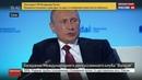 Новости на Россия 24 • Путин о русских и украинцах: сначала разделили, а потом стравили