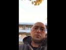 Алекс Новиков — Live осенняя уборка планеты.🔥🍁🙀🌍🙏