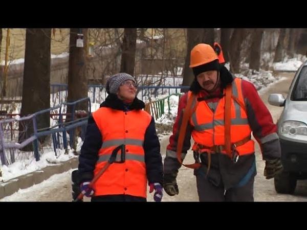 Атналышевы трудятся в жилищно-коммунальном хозяйстве Орджоникидзевского района Уфы