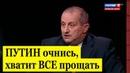 Яков Кедми Россия снова УМЫЛАСЬ Вот поэтому вы не США