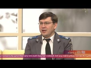 студия ҡунағы - Линар Йыһаншин .