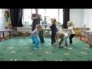 игра на ковре