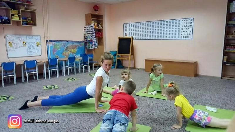 Детская йога, фитнес для детей 4.6-6 лет