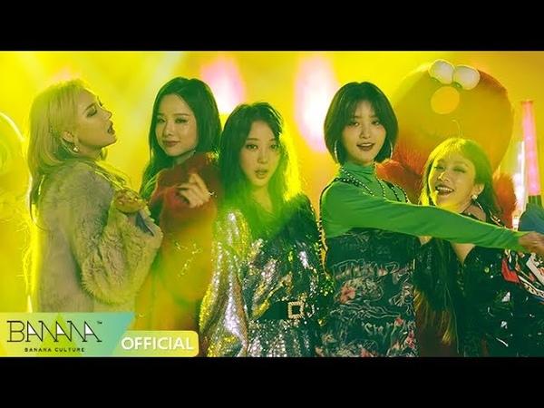 [EXID(이엑스아이디)] 알러뷰 (I LOVE YOU) M/V (Official Music Video)