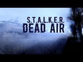 Болота  s.t.a.l.k.e.r    dead air стрим #4