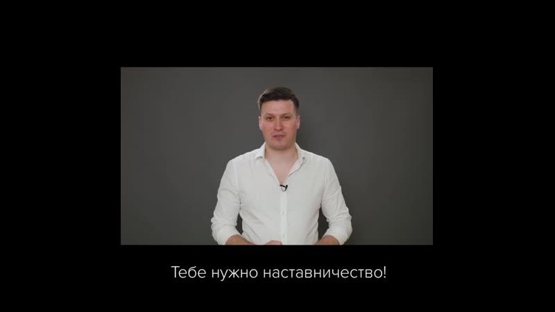 Александр Карпухин Бизнес Наставник