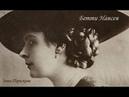 Бетти Нансен 19 марта 1873 15 марта 1943