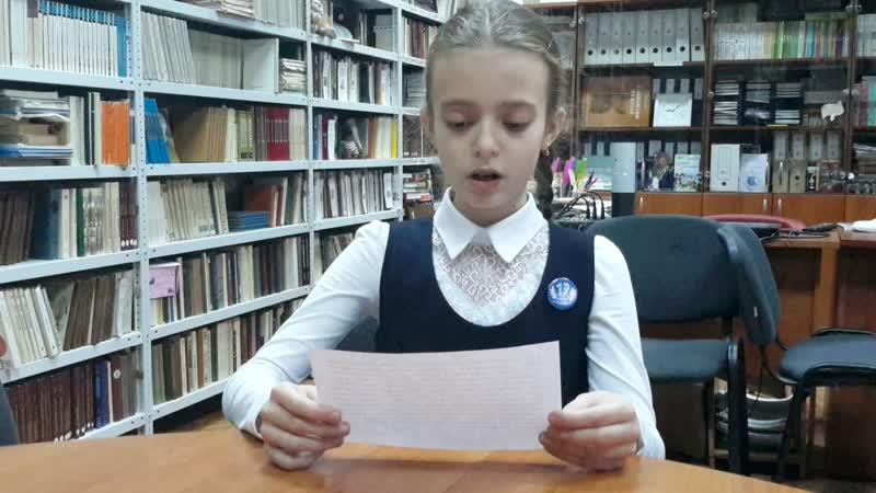 «Муму» Тургенев И.С. 2 эпизод. Страна читающая, Валетова Мария. 5а класс