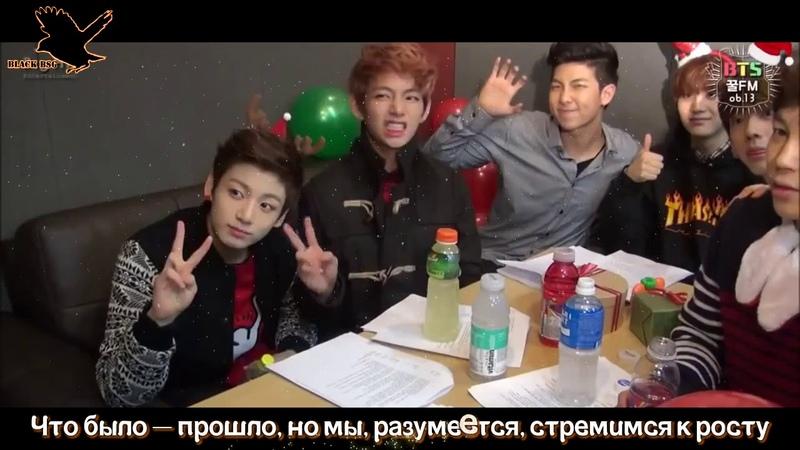 Suga, J-Hope, Jimin, V, Jin– A Common Idol's Christmas (рус караоке от BSG)(rus karaoke from BSG)