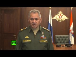 Сергей Шойгу рассказал, какими будут ответные меры России после крушения Ил-20