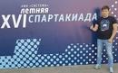 Юрий Сошинский фото #35