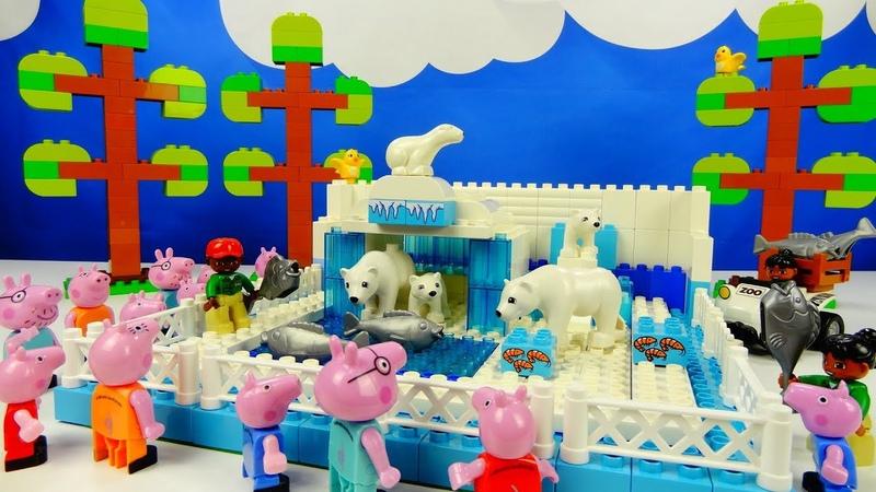 Строим из Lego Duplo, Lego Duplo Zoo (white bears) Peppa Pig - Лего Дупло Зоопарк (белые мишки) 4
