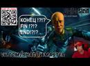 2 часть Wolfenstein The New Order 2014 walkthrough прохождение