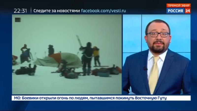 Новости на Россия 24 • Притяжение проклятого места: на перевале Дятлова у Горы Мертвецов ищут лыжника