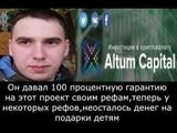 Bogdan Investor кинул своих рефералов