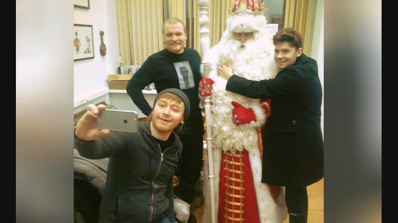 Братья Сафроновы поздравляют Деда Мороза