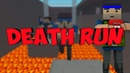 DEATH RUN   BLOCK STRIKE