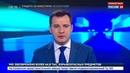 Новости на Россия 24 • В Неаполе открыли планетарий имени Юрия Гагарина