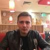 Stepan Sladkovsky