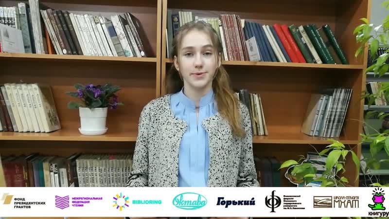 Кузьмина Мария МКОУ Невонская школа